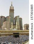 Skyline With Abraj Al Bait ...