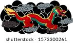 traditional chinese dragon with ... | Shutterstock .eps vector #1573300261
