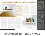 abstract,abstraction,annual,background,banner,book,booklet,box,brochure,business,column,company,concept,content,corporate
