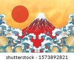 Japanese Symbols Mount Fuji On...