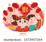 kids paying a new year visit... | Shutterstock .eps vector #1573957354