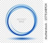 Abstract Swirl Energy Circle...