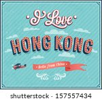 Vintage Greeting Card From Hong ...