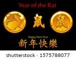 zodiac sign rat  china...