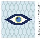 vector of evil eye   turkish... | Shutterstock .eps vector #1575892411
