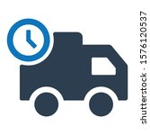 on time delivery icon. vector...   Shutterstock .eps vector #1576120537
