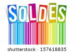 rainbow sale vector illustration | Shutterstock .eps vector #157618835