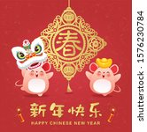 happy chinese new year 2020.... | Shutterstock .eps vector #1576230784