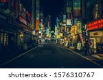 Small photo of TOKYO - APRIL 13, 2017 : Color Billboards in Shinjuku's Kabuki district at night in Japan. Famous Red-light district full of bars, restaurants and night clubs in Tokyo