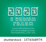 3d sticker cyrillic alphabet.... | Shutterstock .eps vector #1576568974