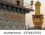Shrine Of Imam Ali Ibn Abi...
