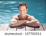 an image of a handsome man in... | Shutterstock . vector #157702511