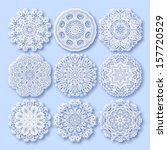 circle lace ornament  round... | Shutterstock .eps vector #157720529