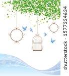Beautiful Tree And Bird And...