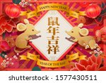golden color mice with doufang... | Shutterstock .eps vector #1577430511