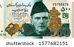 The Quaid-e-Azam Muhammad Ali Jinnah in National Dress i.e. Sherwani. Portrait from Pakistan 500 Rupees 2011 banknotes. An Old paper banknotes, vintage retro. Famous ancient Banknotes. Collection.