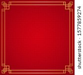 oriental chinese border... | Shutterstock .eps vector #1577859274