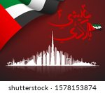 48 uae national day banner with ...   Shutterstock .eps vector #1578153874