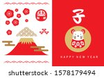 happy chinese new 2020 year ... | Shutterstock .eps vector #1578179494