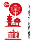 tokyo big city vector art | Shutterstock .eps vector #157832267
