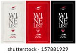 wine list menu cards collection. | Shutterstock .eps vector #157881929