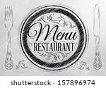 menu restaurant lettering on a...   Shutterstock . vector #157896974