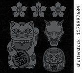 set japanese icon traditional... | Shutterstock .eps vector #1578997684