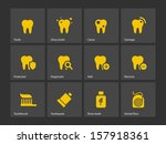 dental icons. see also vector...