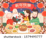 family reunion dinner with... | Shutterstock .eps vector #1579495777