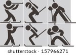 biathlon icon | Shutterstock .eps vector #157966271