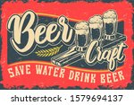 coloured illustration with beer ... | Shutterstock . vector #1579694137