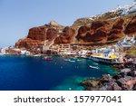 beautiful ammoudi village in... | Shutterstock . vector #157977041