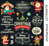 christmas and new year labels ... | Shutterstock .eps vector #157990979