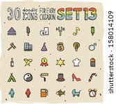 30 colorful doodle icons set 13 | Shutterstock .eps vector #158014109