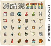 30 colorful doodle icons set 11 | Shutterstock .eps vector #158014115
