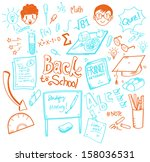 back to school doodle | Shutterstock .eps vector #158036531