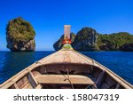 ship nose front view long tail... | Shutterstock . vector #158047319