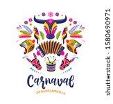 carnaval de barranquilla ... | Shutterstock .eps vector #1580690971