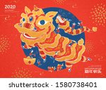 new year lion dance... | Shutterstock .eps vector #1580738401