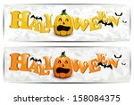halloween art lettering on a... | Shutterstock .eps vector #158084375