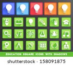education square icons with... | Shutterstock .eps vector #158091875
