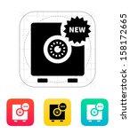 new strongbox icon. vector...