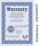 blue retro warranty certificate ...   Shutterstock .eps vector #1581850957