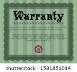 green vintage warranty template....   Shutterstock .eps vector #1581851014