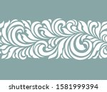 grey and white abstract...   Shutterstock .eps vector #1581999394