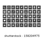 icons | Shutterstock .eps vector #158204975