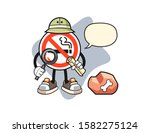 no smoking sign archaeologist... | Shutterstock .eps vector #1582275124