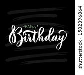 happy birthday text as badge ... | Shutterstock .eps vector #1582396864