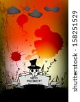 halloween party invitation... | Shutterstock .eps vector #158251529