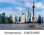cityscape of modern city | Shutterstock . vector #158253485